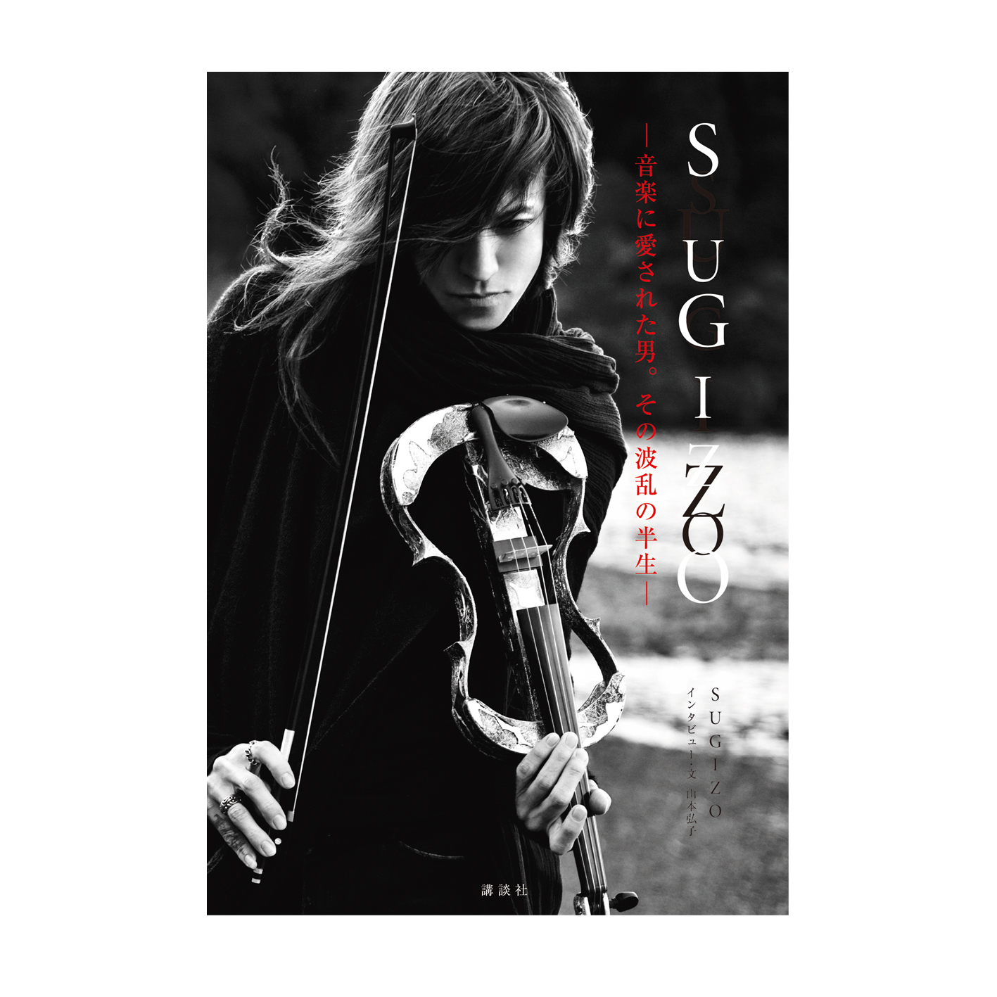 sugizo a beloved man by music his life stormy and full of drama