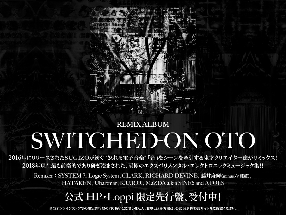 SWITCHED-ON OTO